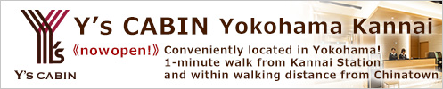 Y's CABIN Yokohama Kannai (now open!) Conveniently located in Yokohama! 1-minute walk from Kannai Station and within walking distance from Chinatown