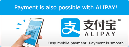 Payment is also possible with ALIPAY!
