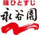 永谷園ロゴマーク