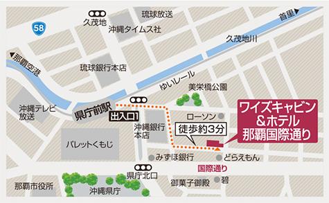 ワイズキャビン横浜関内マップ